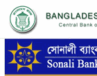 Bangladesh Bank or Sonali Bank